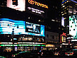 Foto Times Square bei Nacht